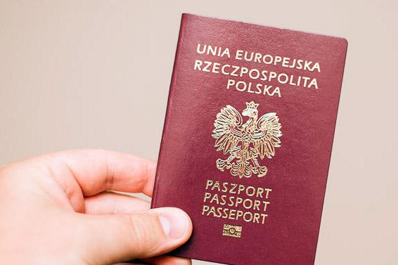 zdjecia-paszportowe